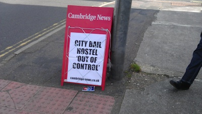 City Hostel Out of Control